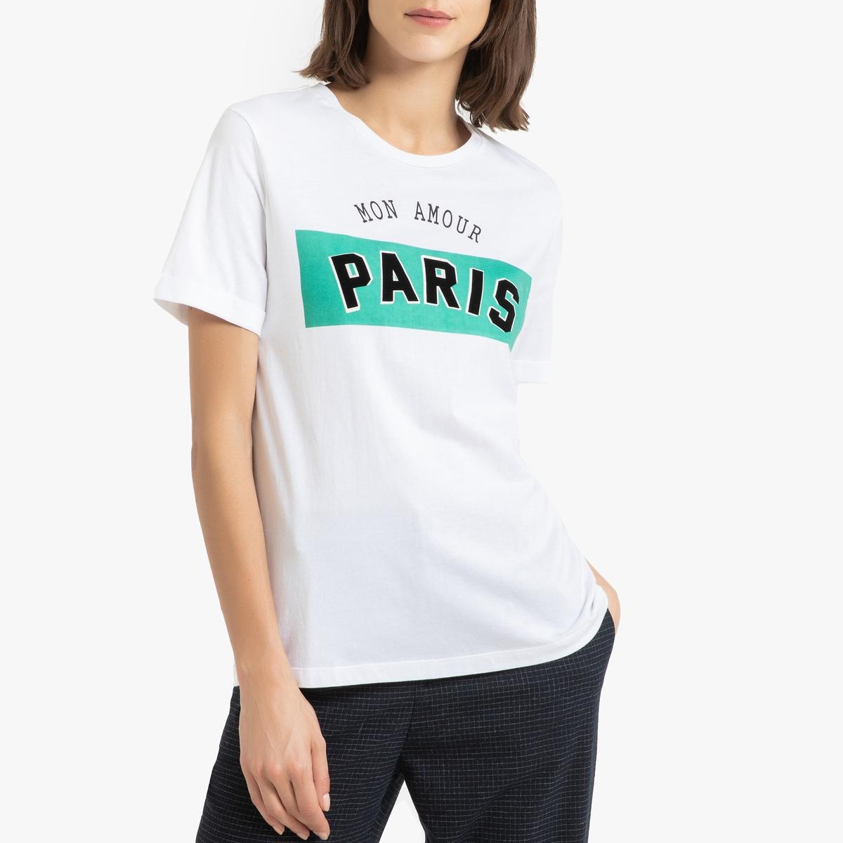 Футболка La Redoute С круглым вырезом и короткими рукавами MAX 0(XS) белый футболка la redoute с круглым вырезом и короткими рукавами ccharmeuse s белый
