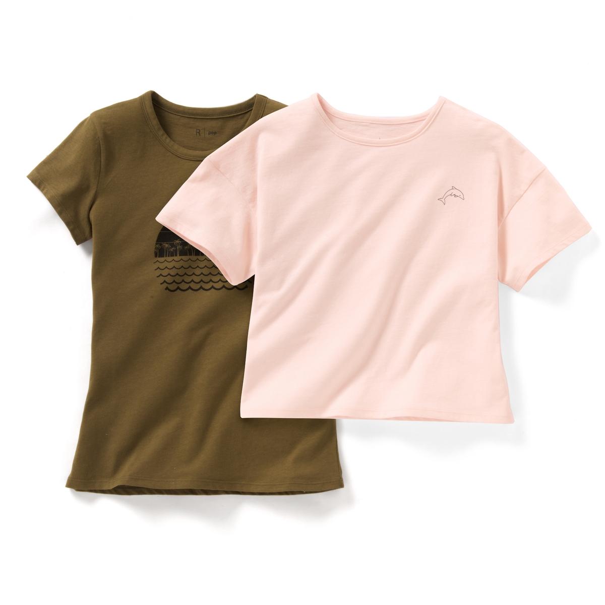 Комплект футболок с круглым вырезом и короткими рукавами