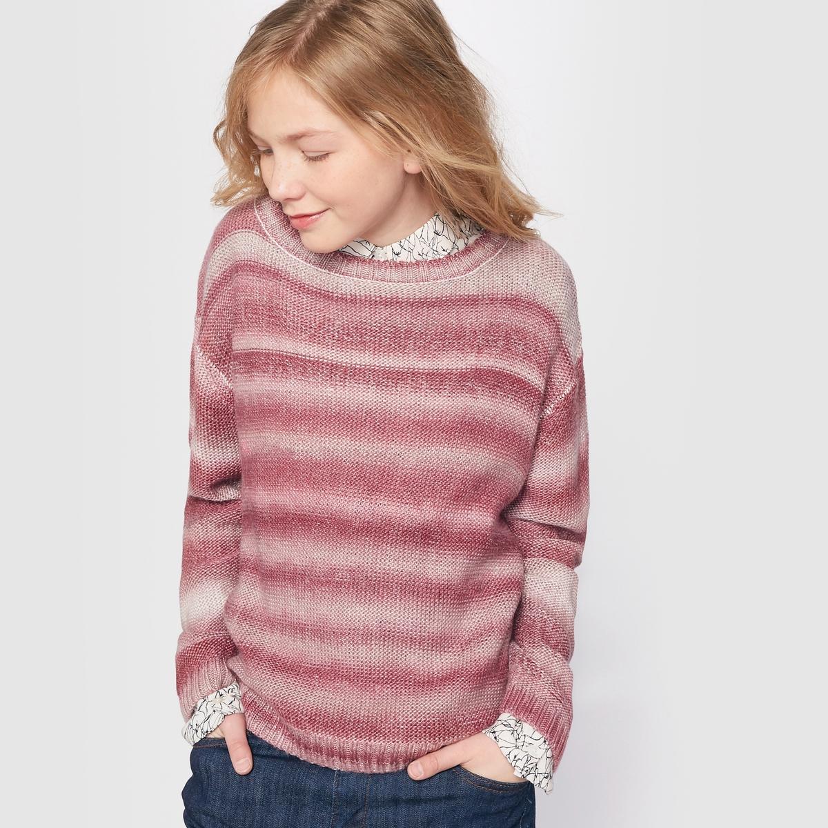 Пуловер с круглым воротником 10-16 лет