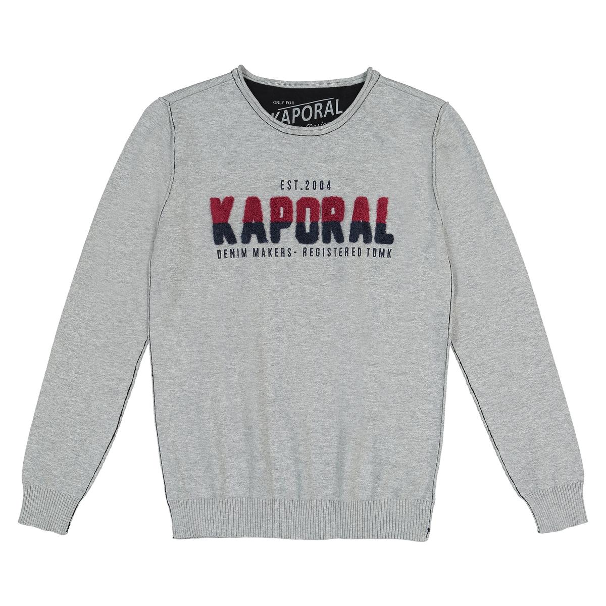 Пуловер, 10-16 лет