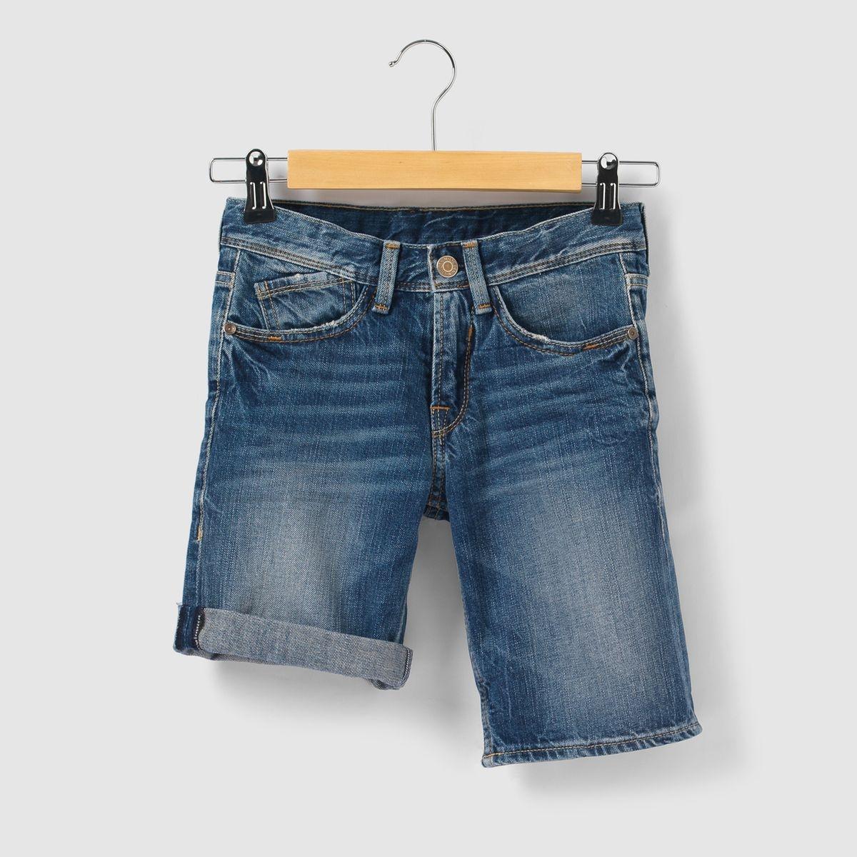 Le bermuda jean WARRIOR JAPAN RAGS. 5 poches. Revers. Taille élastiquée. Fermeture zippée.Composition et détailsMatière 100% cotonMarque JAPAN RAGSBermuda jean WARRIOR 8 - 16 ans. JAPAN RAGS.