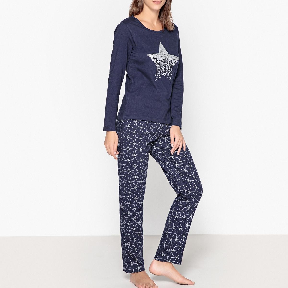 Пижама с рисунком звезды термос арктика 108 500x 500ml
