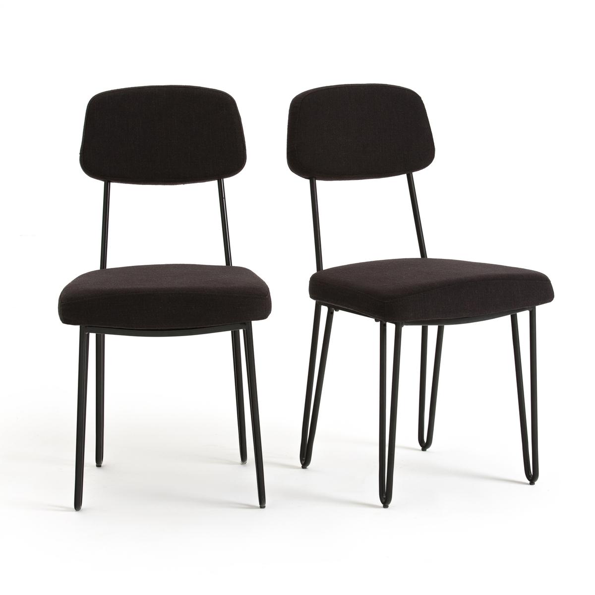 2 стула из металла в винтажном стиле, DAFFO
