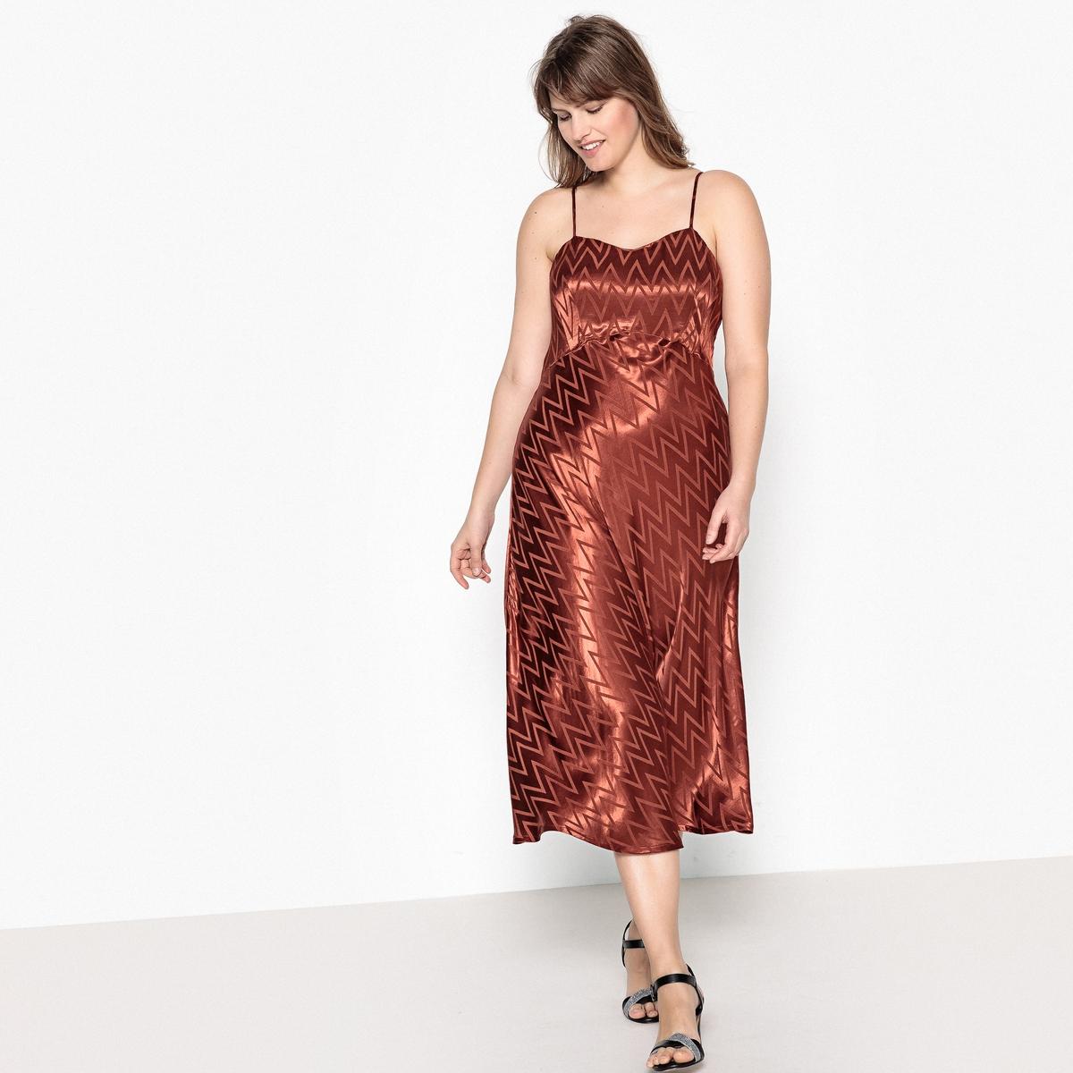 цена Платье La Redoute Расклешенное средней длины на тонких бретелях 44 (FR) - 50 (RUS) каштановый онлайн в 2017 году
