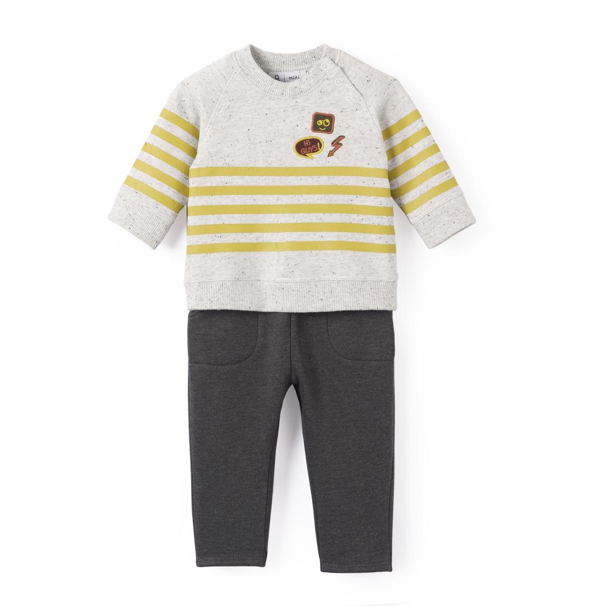 Комплект для малышей, круглый вырез, длинные рукава