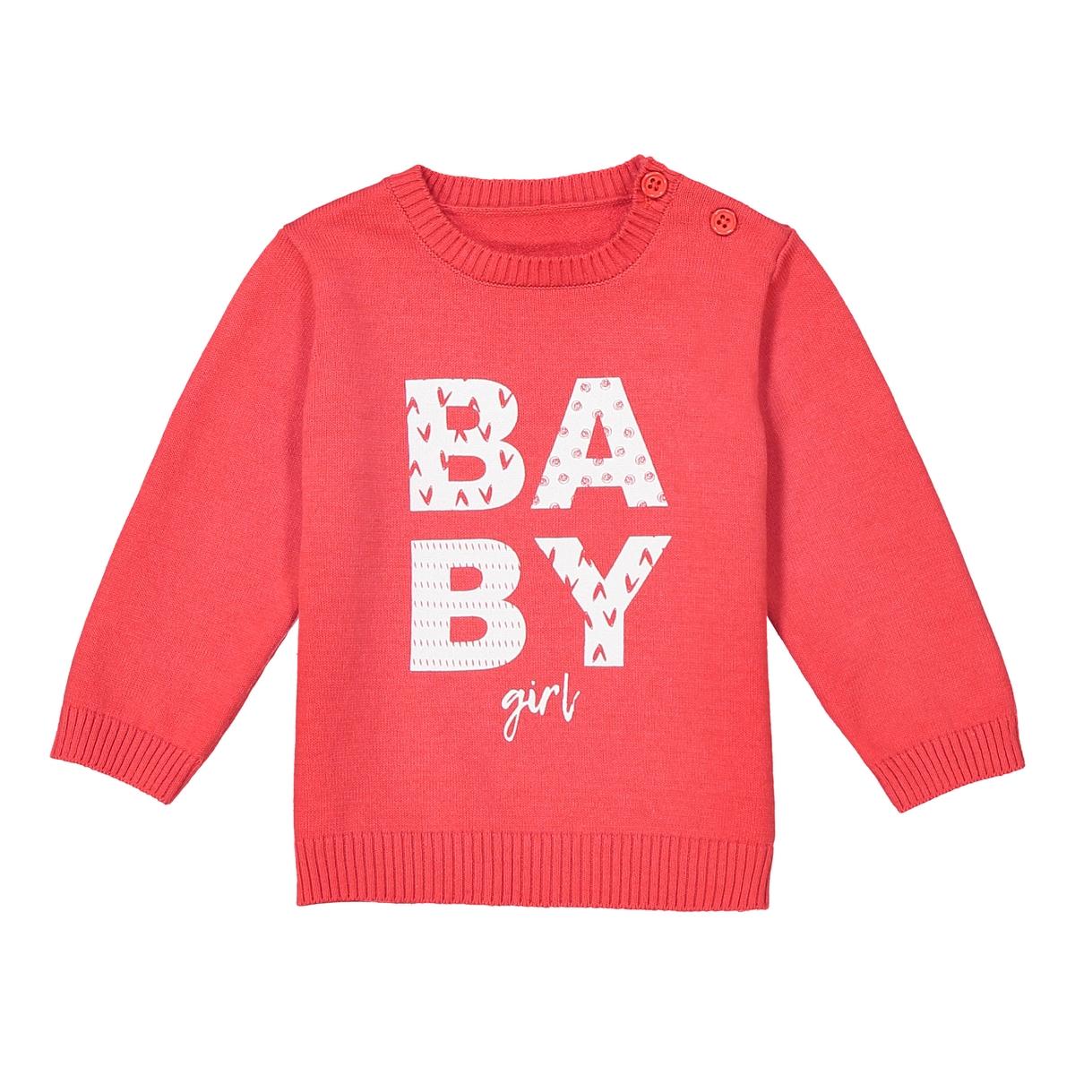 Пуловер с принтом, 1 месяц - 3 года