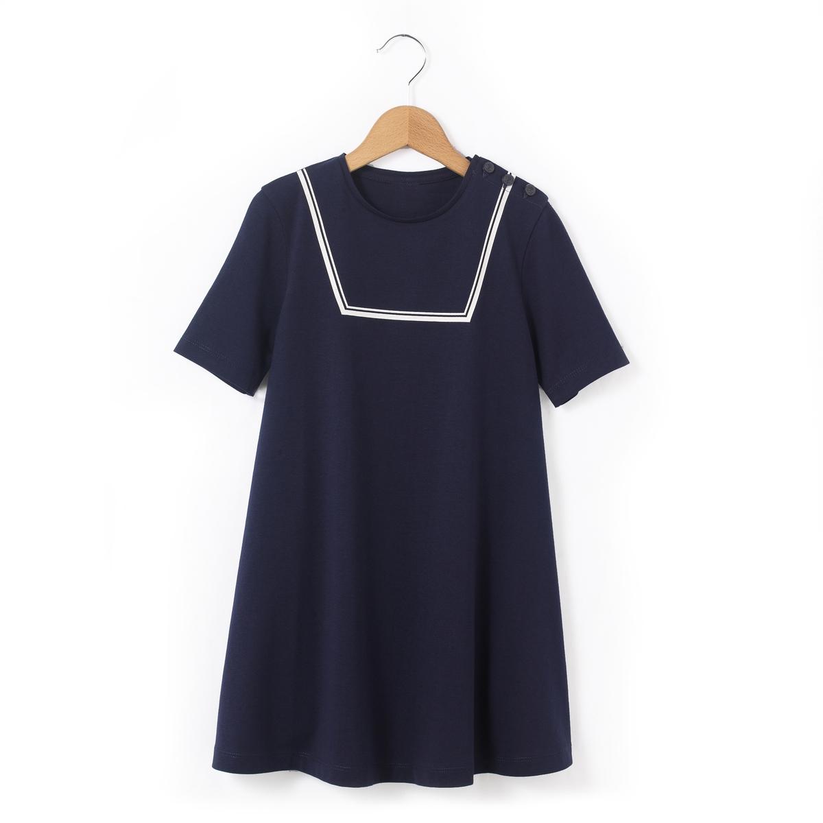 Платье расклешенное средней длины с рисунком