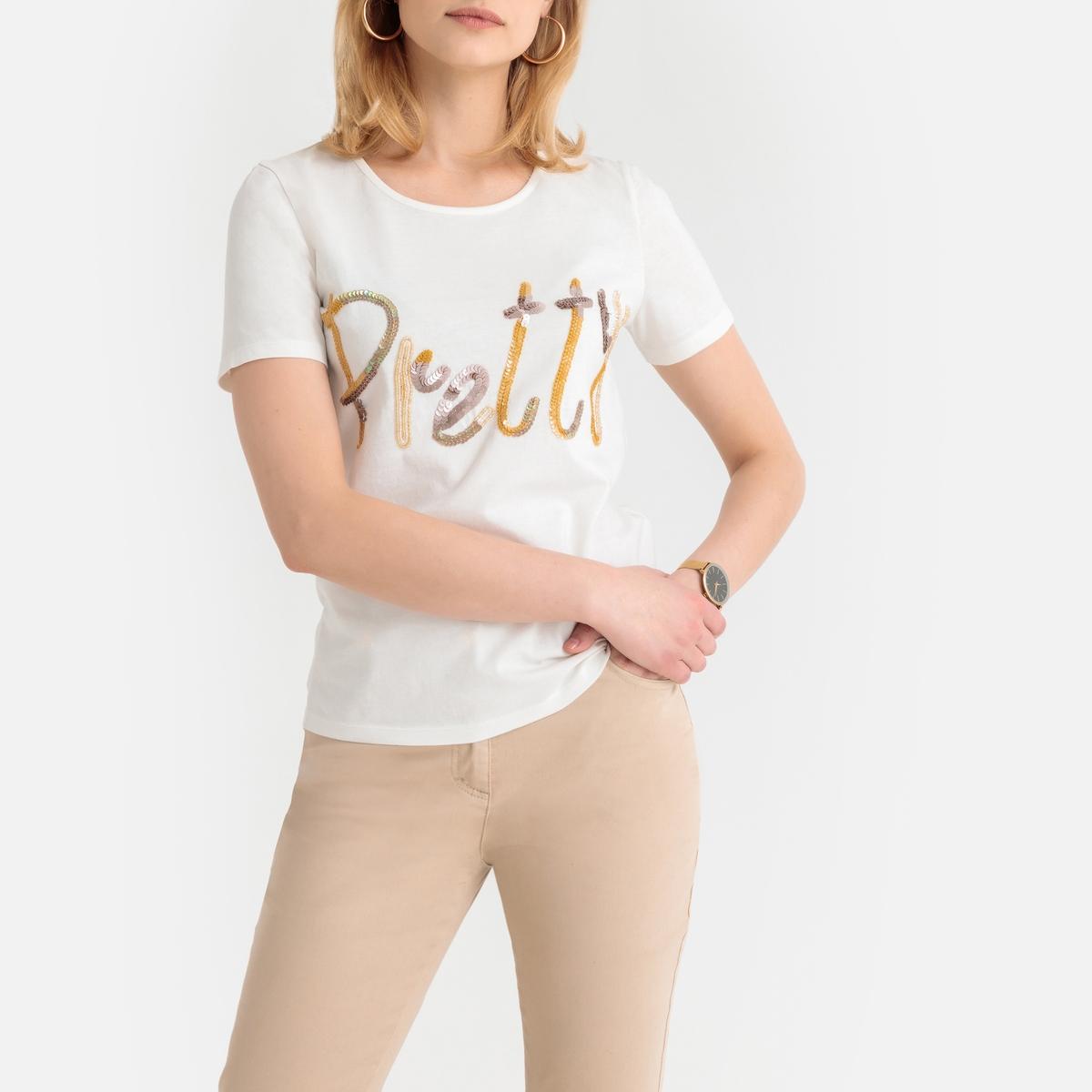 T-shirt de gola redonda, mangas curtas, lantejoulas à frente