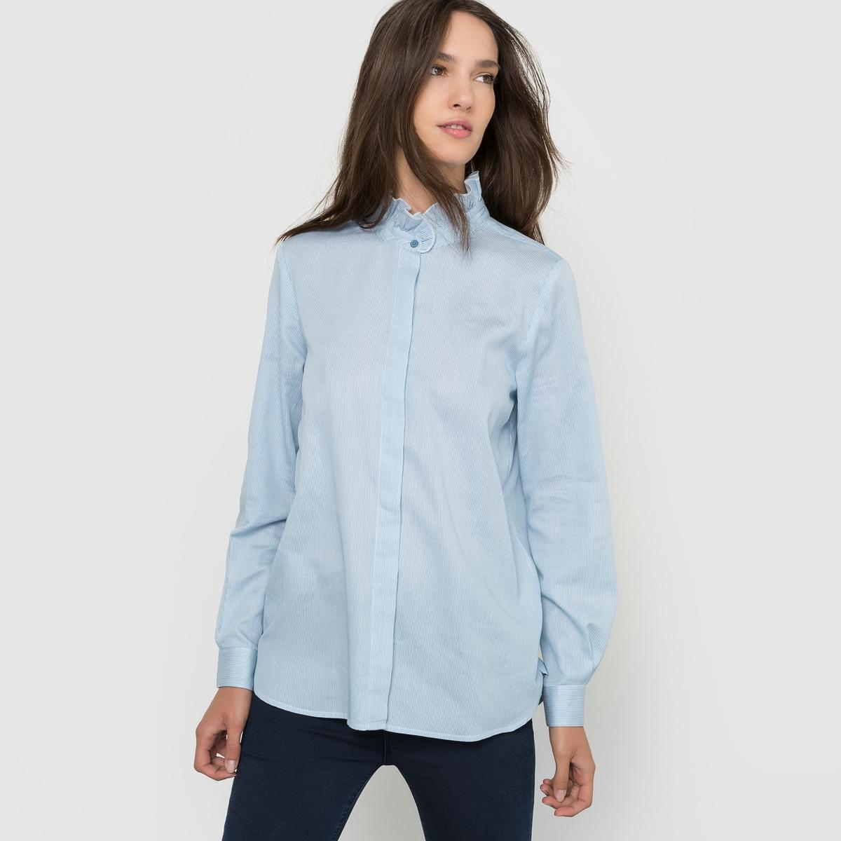 Рубашка в полоску, воротник с воланами от SCHOOL RAG