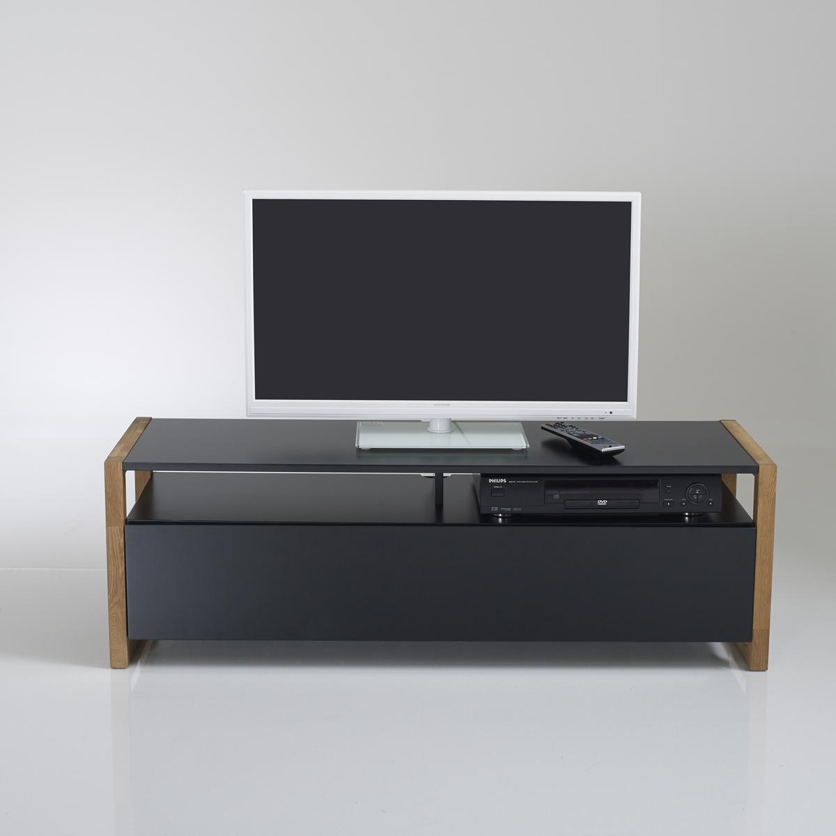 ТВ-тумба с откидной крышкой, Compo от La Redoute