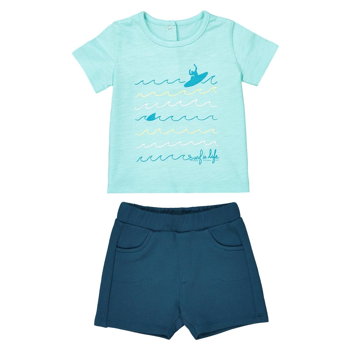 Conjunto para bebé T-shirt e calções, 1 mês - 3 anos