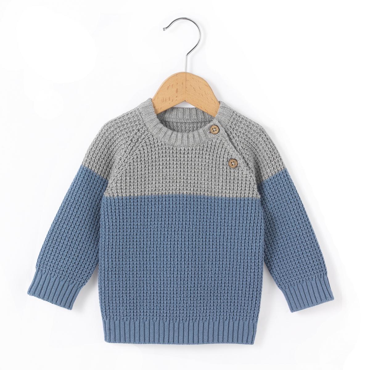 Пуловер двухцветный, 1 мес. – 3 года