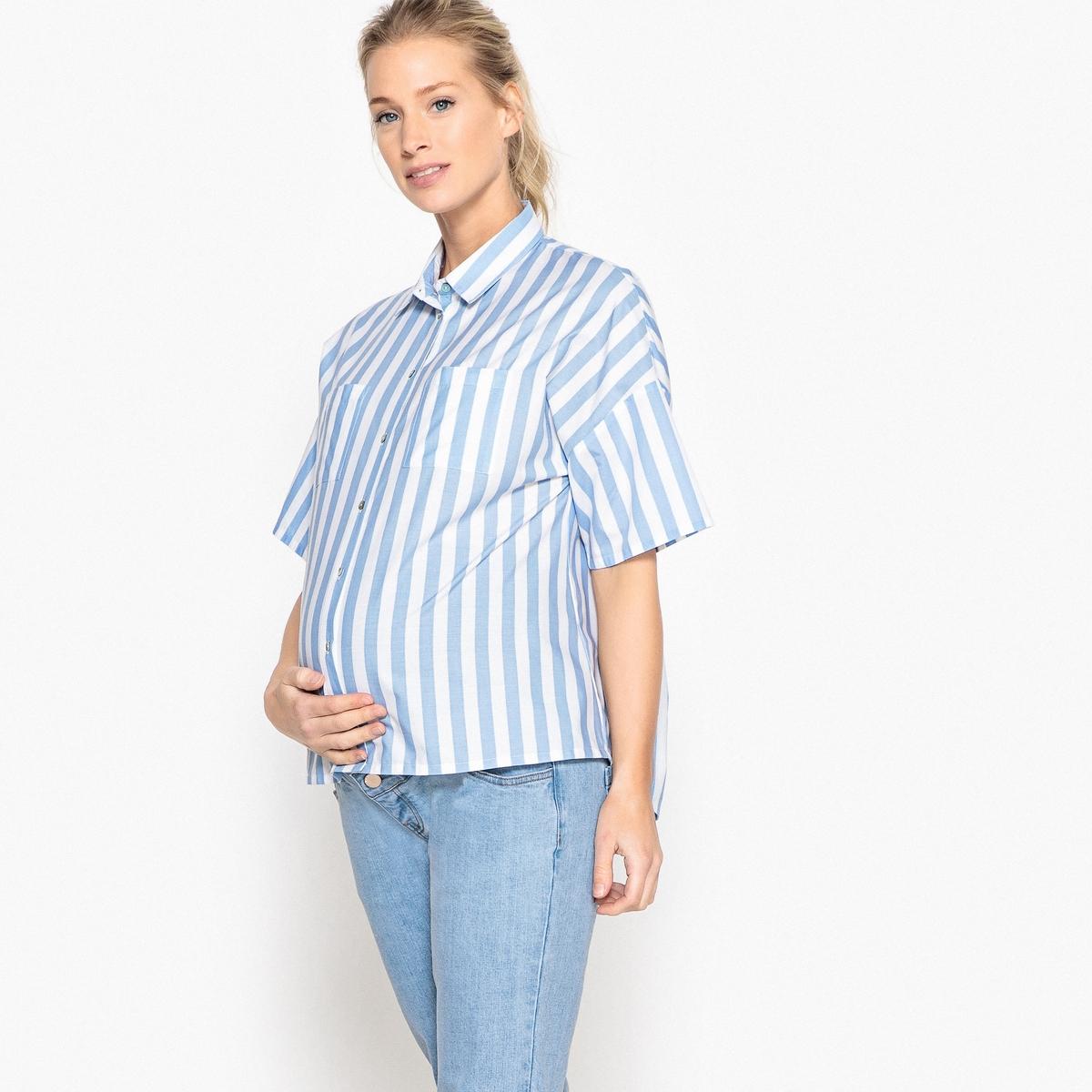 Блузка в полоску с плиссировкой сзади для периода беременности от LA REDOUTE MATERNITE