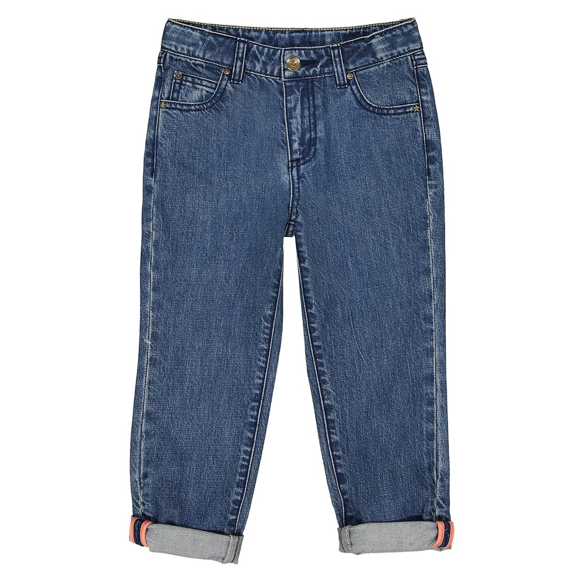 Jeans Boyfit 3 - 12 anni