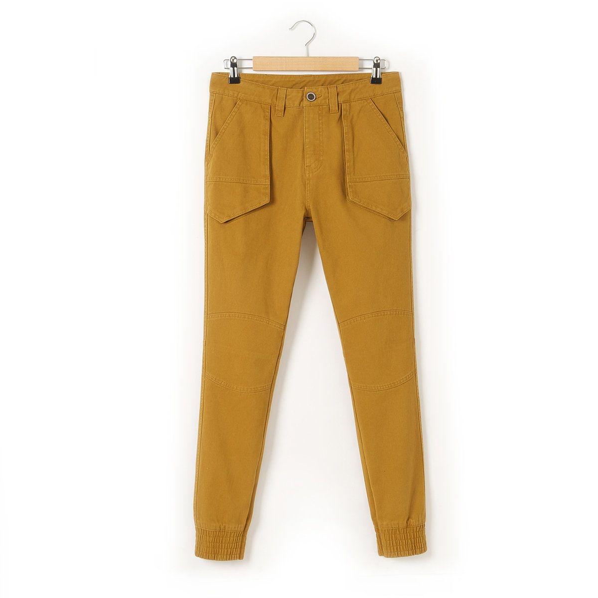 Pantalon coupe carrot 10-16 ans
