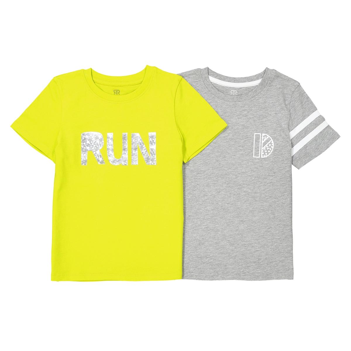 Комплект из 2 футболок, 3-12 лет