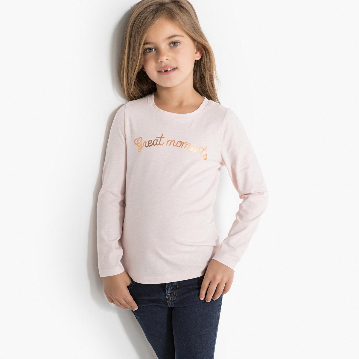 Confezione da 3 t-shirt maniche lunghe 3 - 12 anni