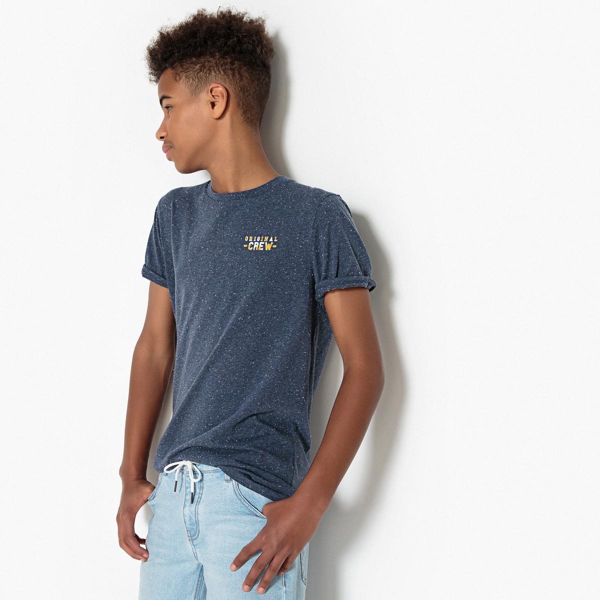 T-shirt estampada, 10-16 anos