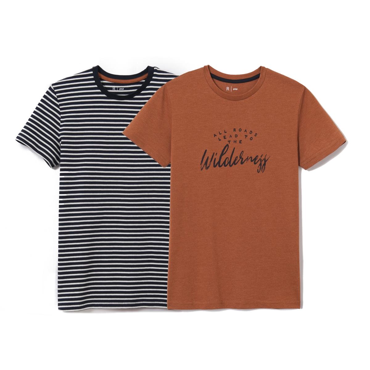 Комплект из футболок с рисунком, 10-16 лет