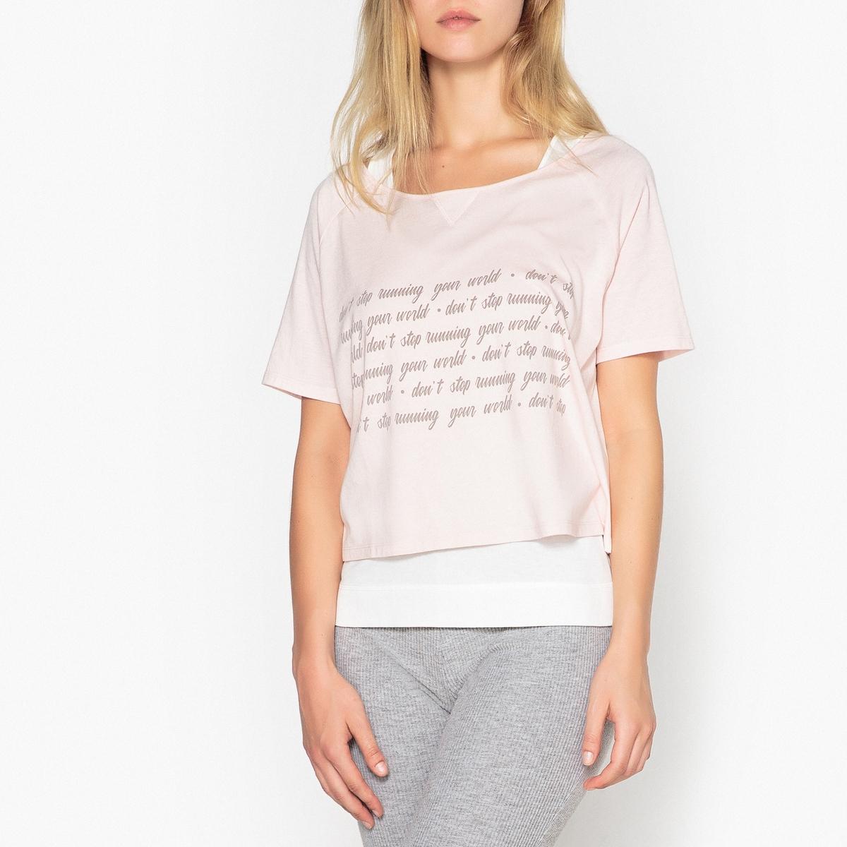 Camisetas de pijama de manga corta, lote de 2