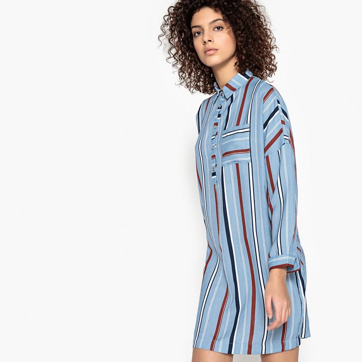 Платье-рубашка в полоску CESARДетали •  Форма : прямая •  Укороченная модель •  Длинные рукава    •  Воротник-поло, рубашечный •  Рисунок в полоску  Состав и уход •  100% полиэстер •  Следуйте рекомендациям по уходу, указанным на этикетке изделия<br><br>Цвет: синий/красный/белый<br>Размер: S.M.XS