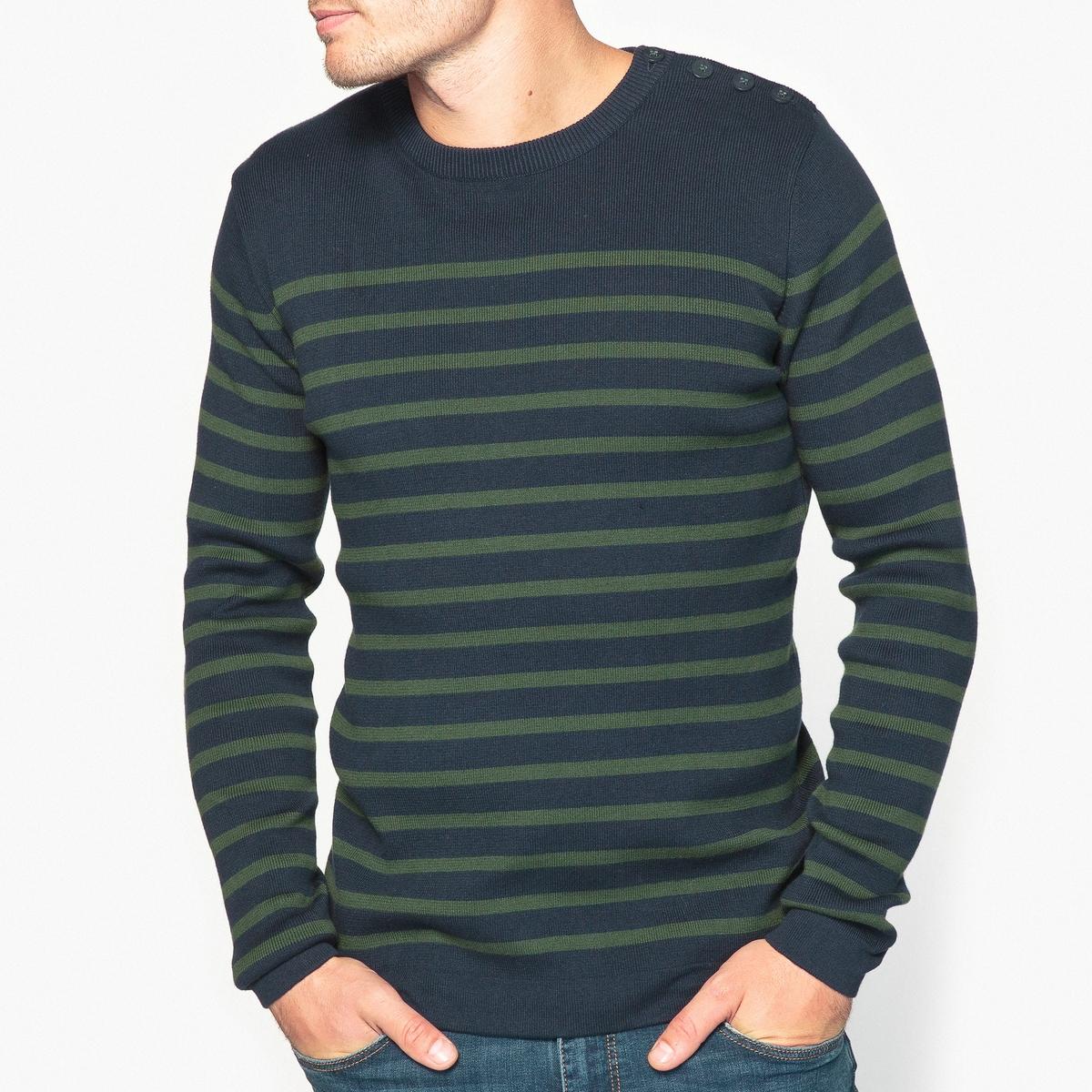 Пуловер с круглым вырезом в полоску из 100% биохлопка-Oeko Tex