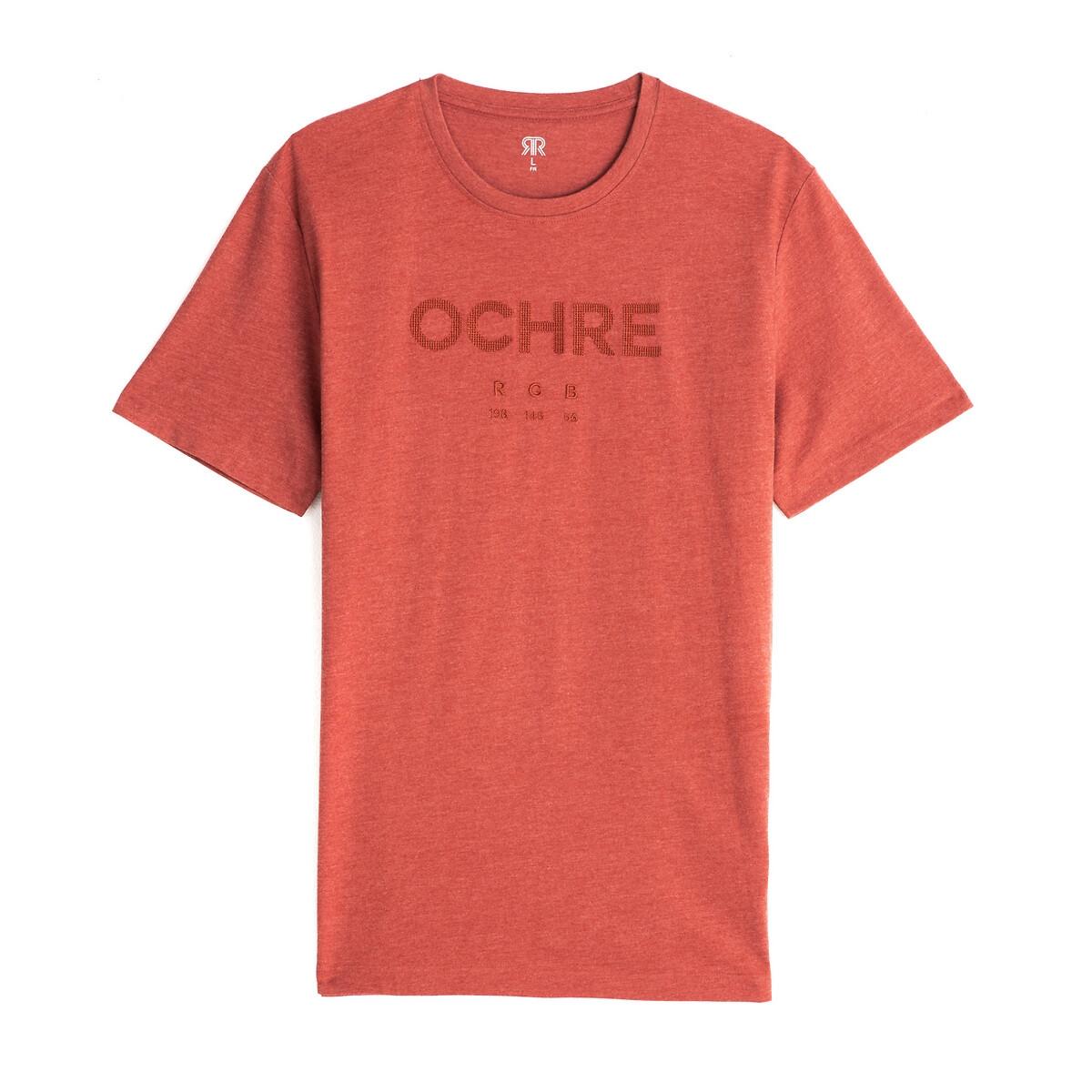 T-shirt de gola redonda e mangas curtas, bordado à frente