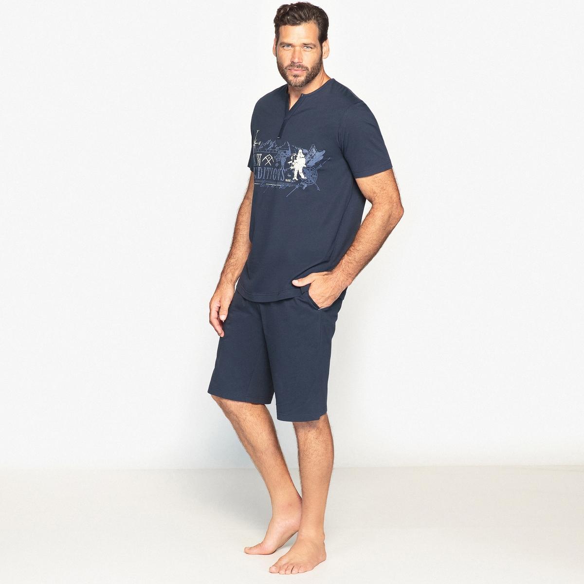 Pijama de mangas curtas, decote tunisino