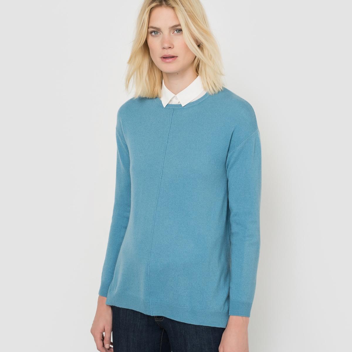 Пуловер из кашемира, свободный покрой от La Redoute Collections