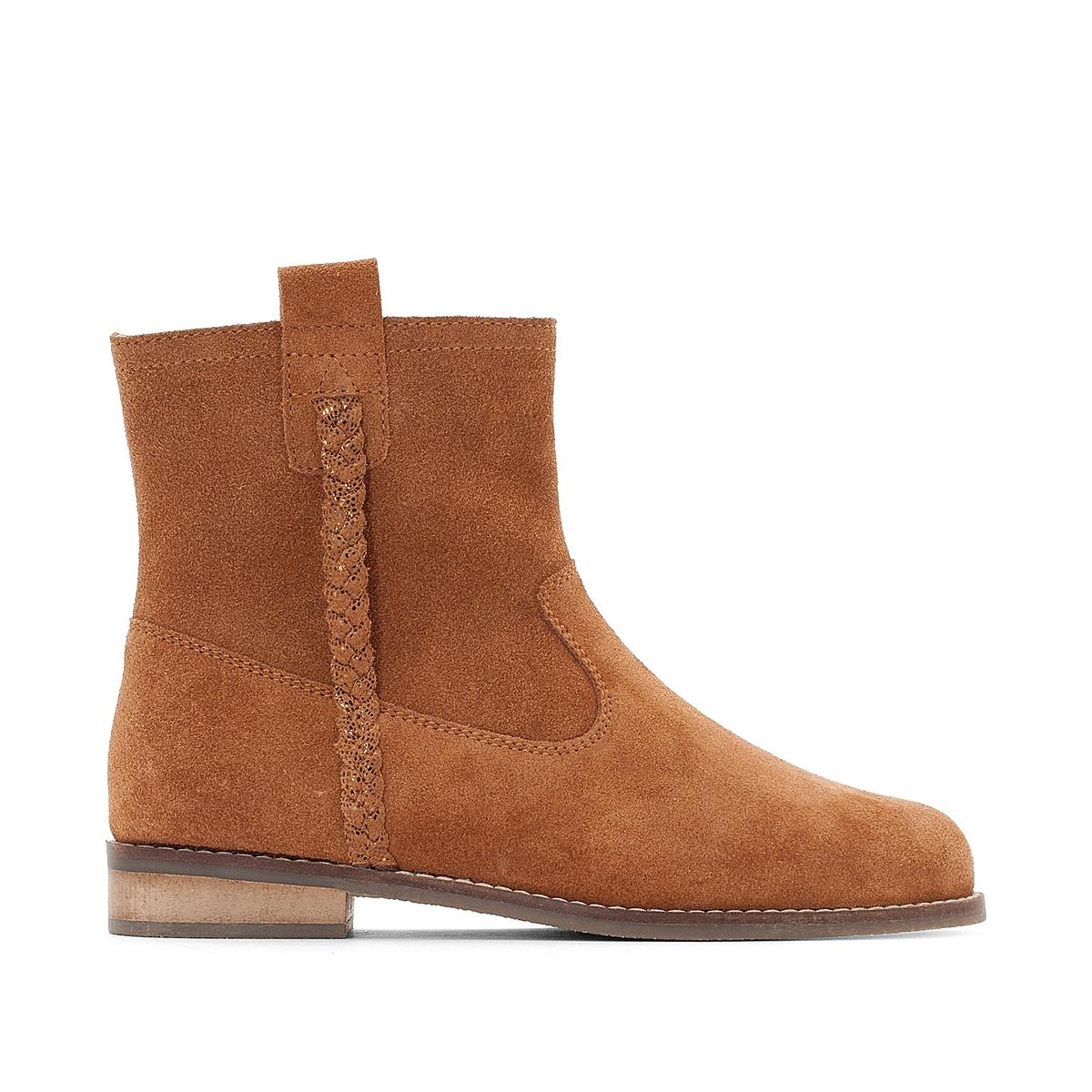 Boots cerniere in pelle 26-39