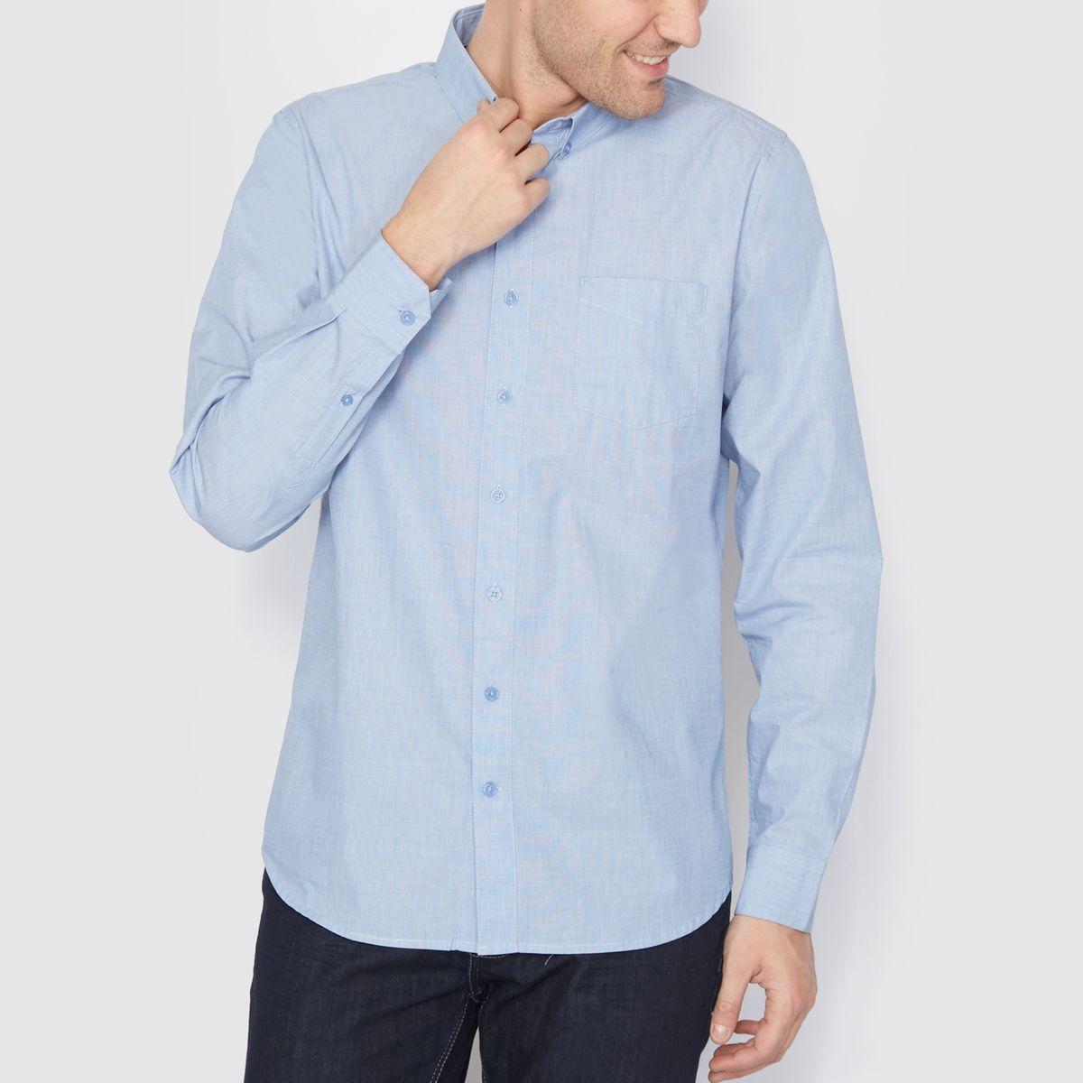 Chemise coupe regular manches longues boutonnées