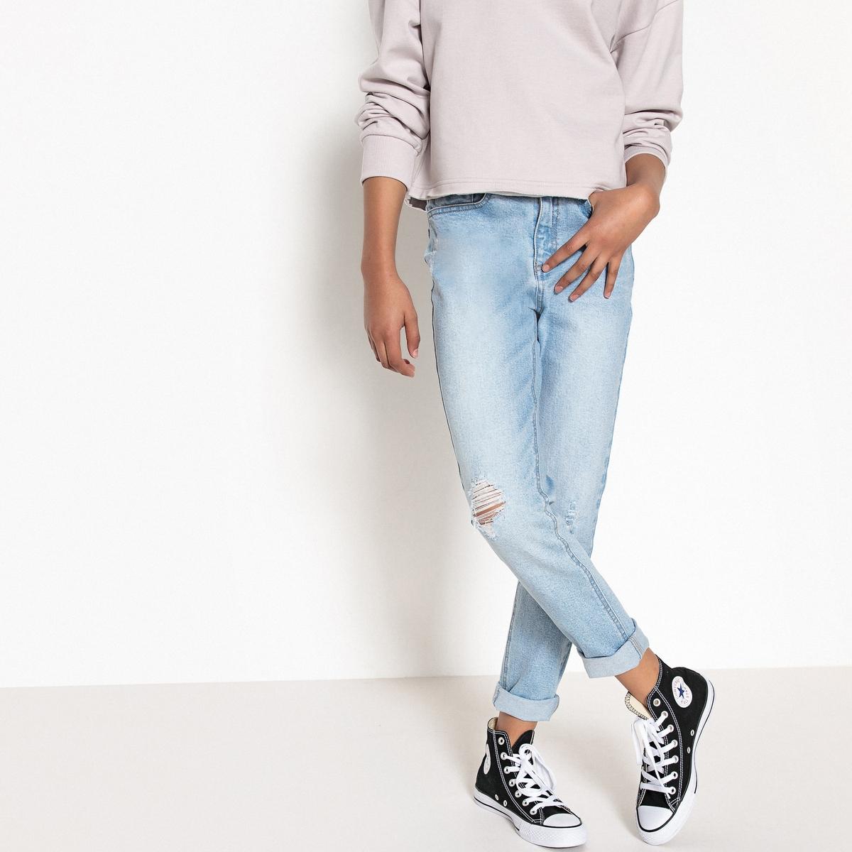 Джинсы узкие рваные с высокой талией, 10-16 лет джинсы узкие для 8 16 лет