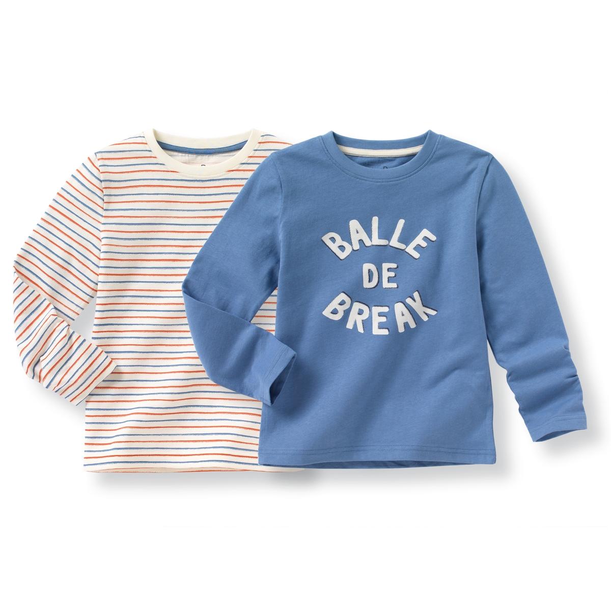 Комплект из 2 футболок с длинными рукавами, 3-12 летСостав и описаниеМатериал      100% хлопокМарка      R ?ditionУход:Машинная стирка при 30 °C с вещами схожих цветовСтирать и гладить с изнаночной стороныМашинная сушка запрещенаГладить на низкой температуре<br><br>Цвет: синий + в полоску<br>Размер: 12 лет -150 см