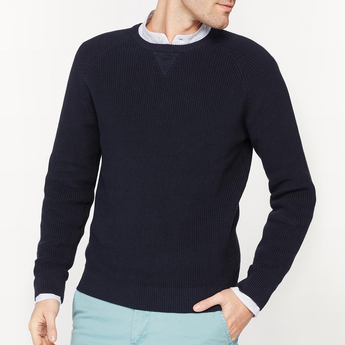 Пуловер с круглым вырезом из английского трикотажа 100% хлопок