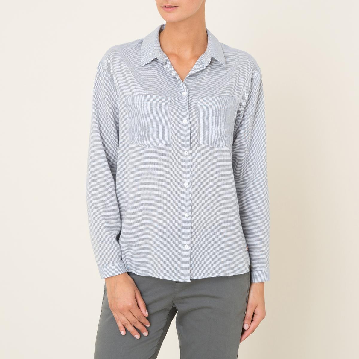 Рубашка VERITEСостав &amp; Детали Материал : 100% хлопокМарка : HARRIS WILSON<br><br>Цвет: синий