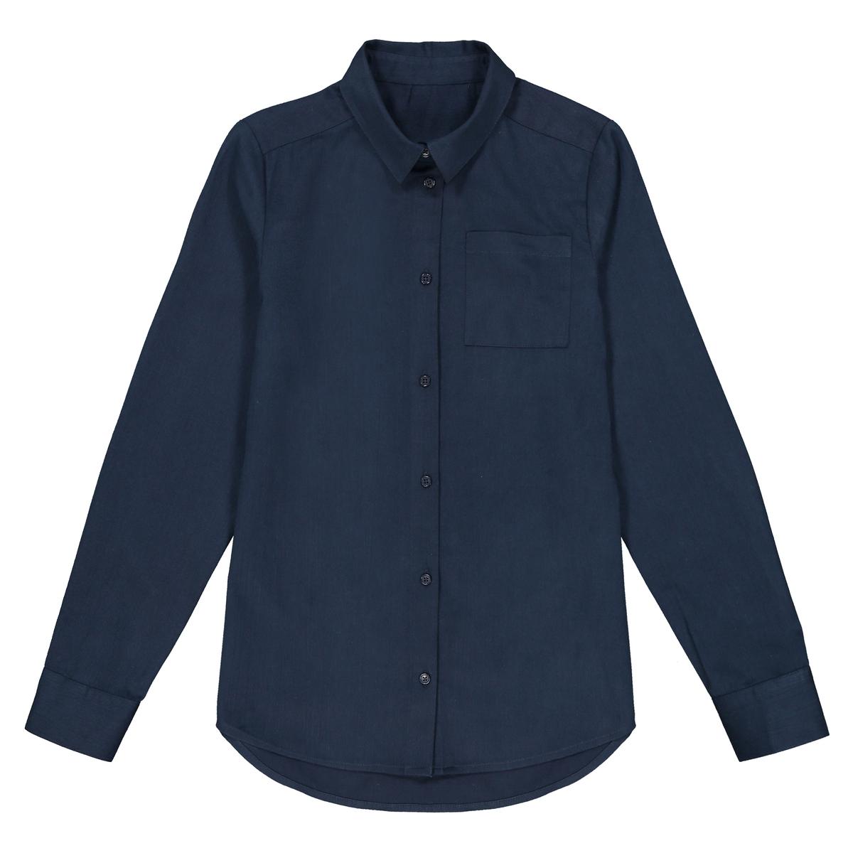 Camisa lisa de mangas compridas, 10-18 anos
