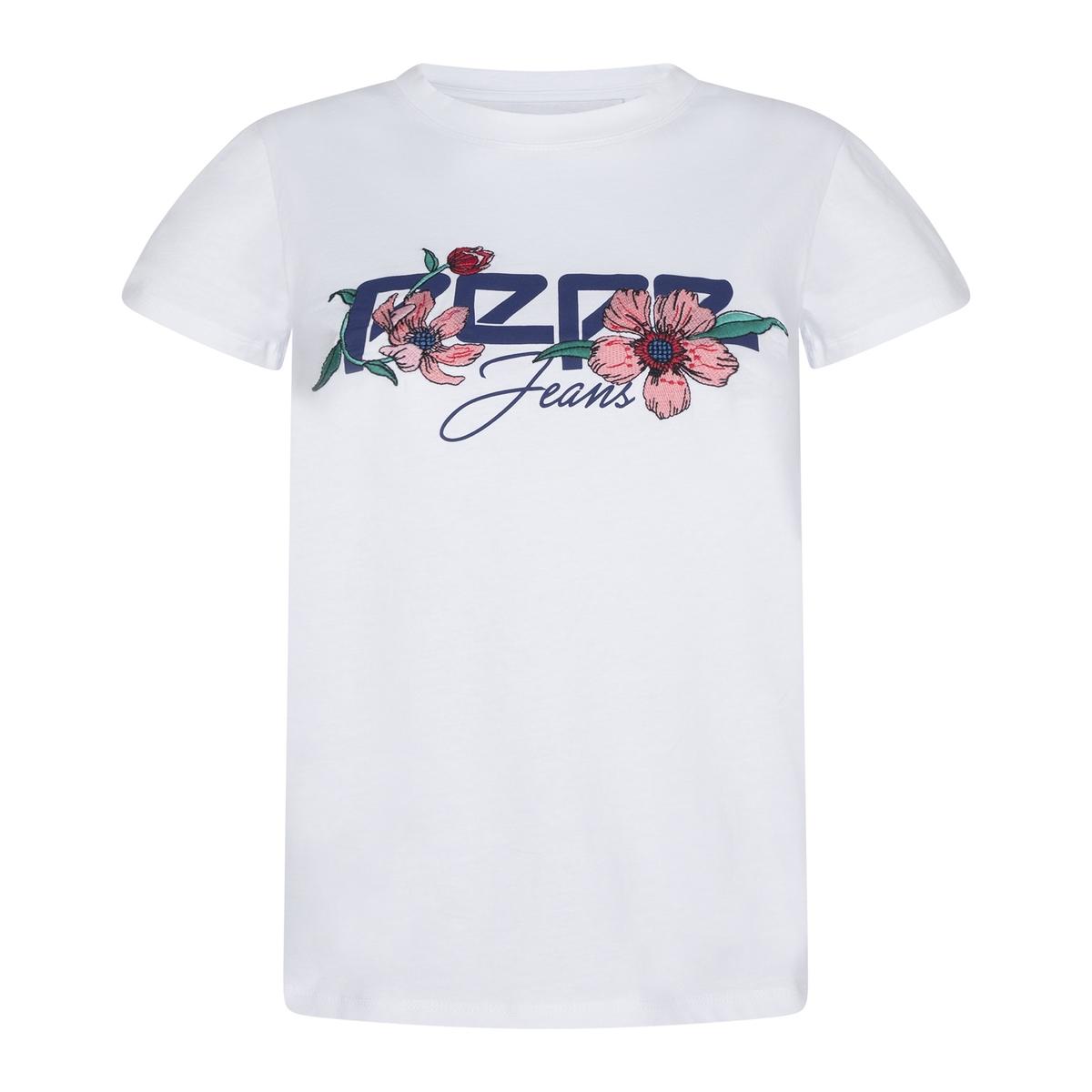 Camiseta con logotipo bordados Ailissa