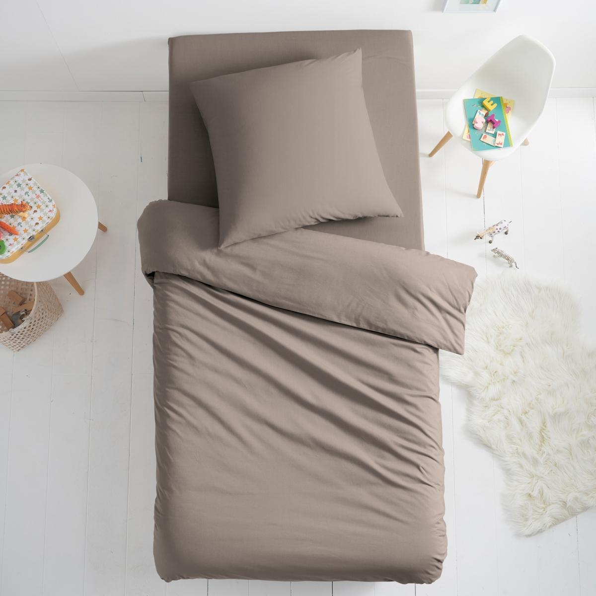 Obraz z Bawełniana poszwa na kołdrę do łóżka dziecięcego