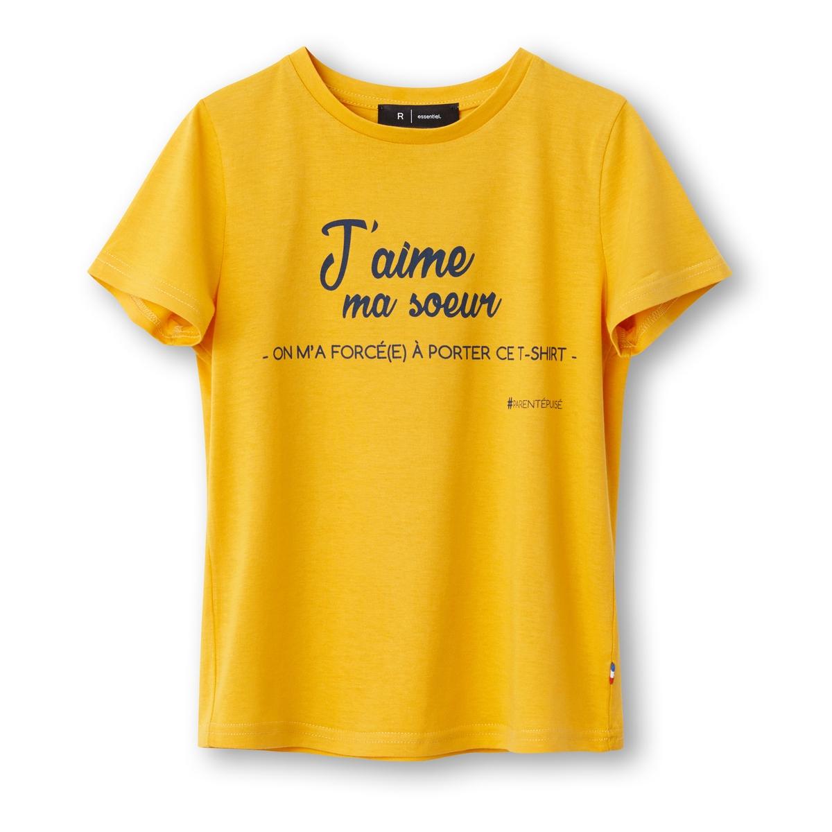 Футболка Made in France совместное производство с PARENT EPUISEСостав и описание                           Материал: 100% хлопок                           Марка     R essentiel Made In France совместно с PARENT ?PUIS?                                                    Уход:                                             Стирать при 30° с изделиями схожих цветов                 Гладить с изнаночной стороны                 Отбеливание запрещено                 Гладить на средней температуре<br><br>Цвет: желтый/ синий<br>Размер: 5 лет - 108 см