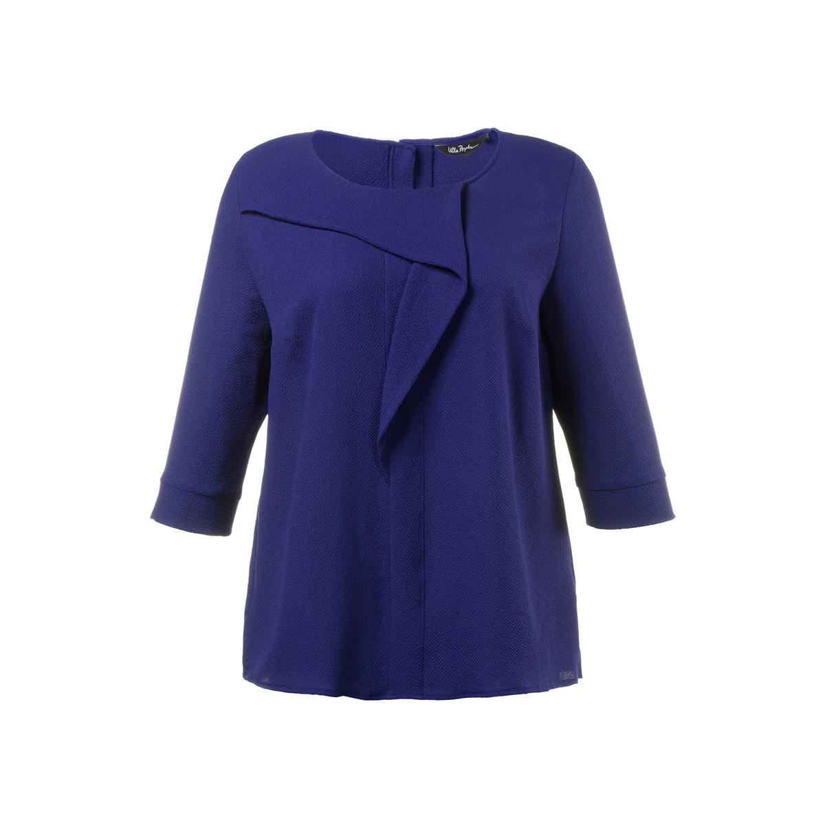 БлузкаБлузка из тонкой ткани, изящная драпировка спереди. Закругленный вырез, планка застежки на пуговицы сзади. Рукава 3/4 с разрезами. Длина в зависимости от размера. 68-78 см.<br><br>Цвет: синий<br>Размер: 52/54 (FR) - 58/60 (RUS)