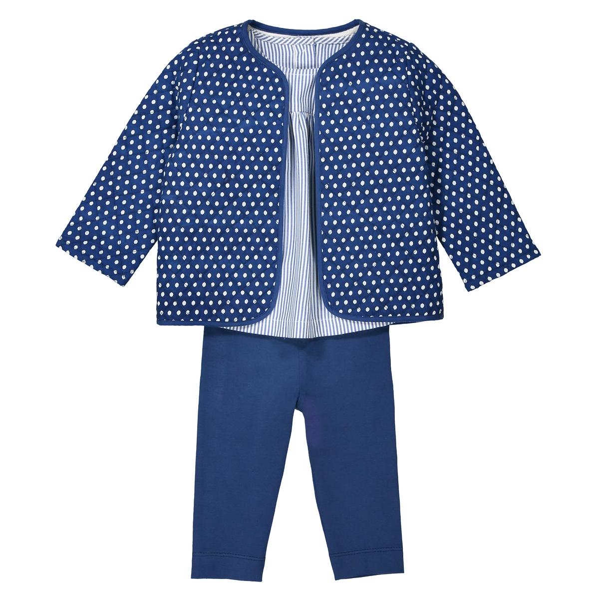 Комплект из куртки, блузки и леггинсов 1 мес. – 3 года от La Redoute Collections