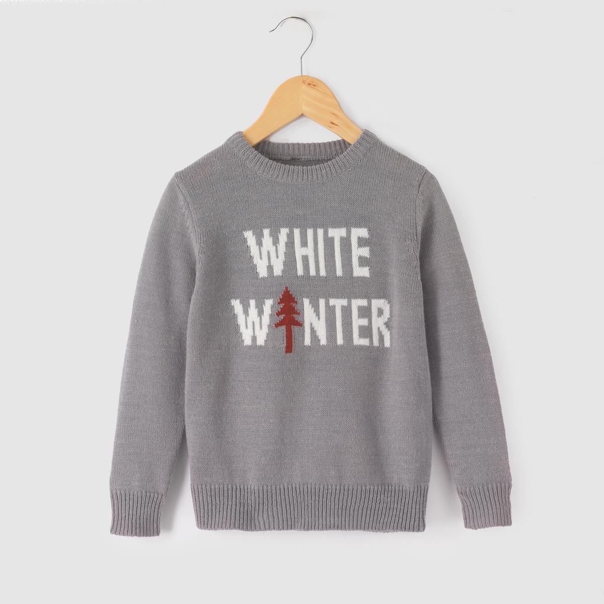 Пуловер теплый с надписью,  3-12 лет