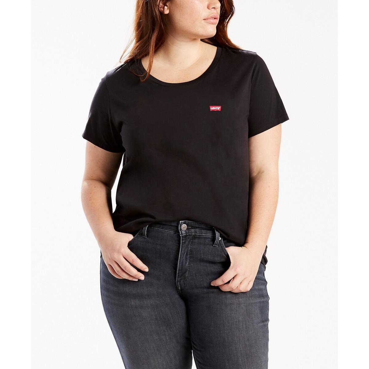 Camiseta de manga corta con logotipo delante