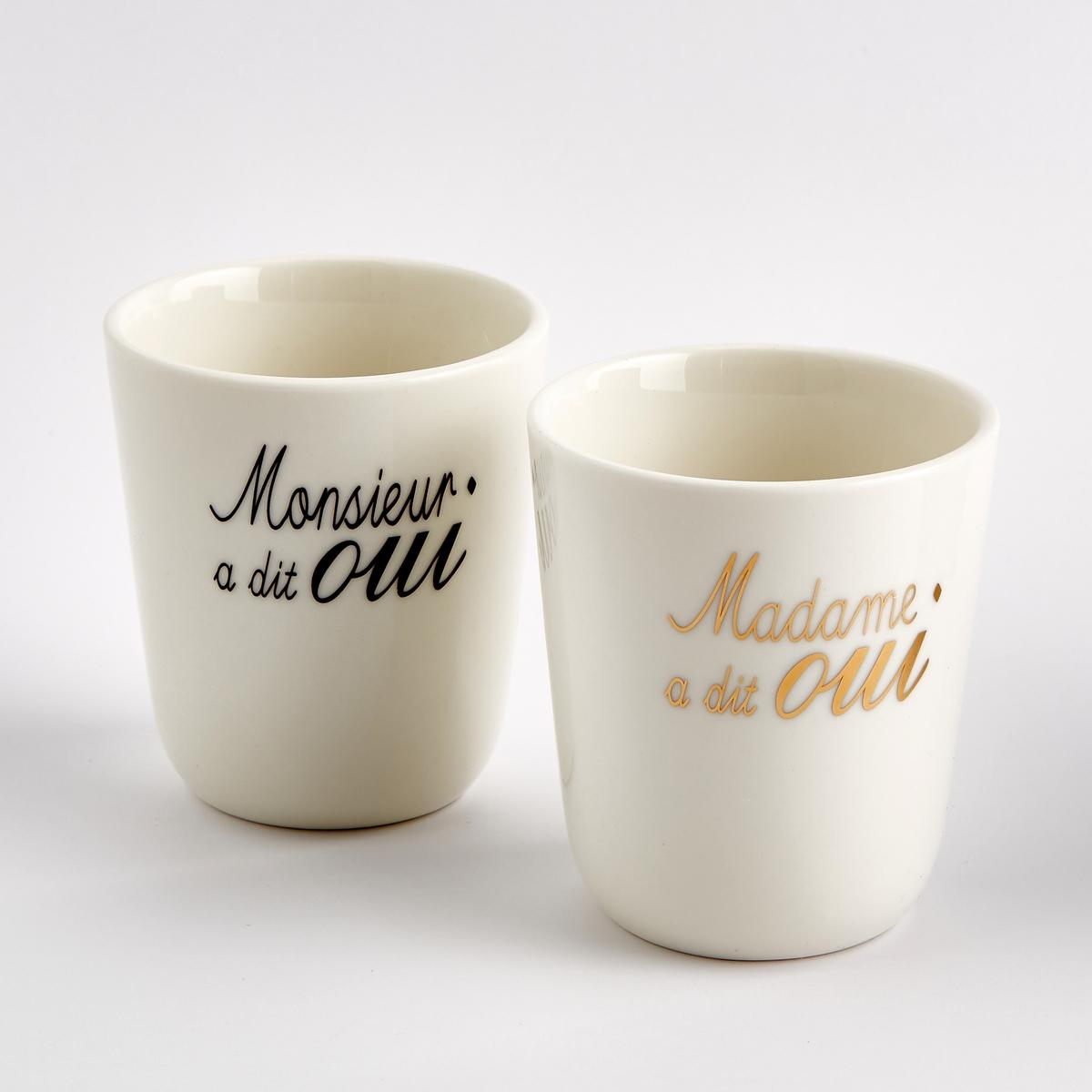 Комплект из 2 свадебных чашек из фарфора