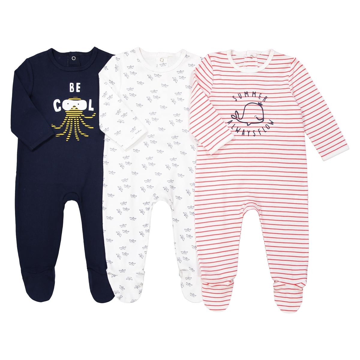 Комплект из 3 пижам хлопковых 0 -3 летОписание:3 пижамы с длинными рукавами, с носочками и с красивыми рисунками на морскую тематику  : симпатичные пижамы с забавным рисунком маленькие осьминоги, рисунком в полоску и мелким принтом  : очень стильные ! Состав и описание :Комплект из 3 пижам 0 мес - 3 лет  с длинными рукавами и круглым вырезом .Застежка на кнопки сзади.Носочки с противоскользящим эффектом от 12 мес (74 см)1 пижама с рисунком посередине, 1 пижама в полоску с рисунком,1 с мелким принтом осьминог .  •  Состав :1% хлопок Уход : • Стирать при 40° с вещами подобного цвета  •  Гладить и сушить на низкой температуре<br><br>Цвет: разноцветный<br>Размер: 18 мес. - 81 см.1 год - 74 см.3 года - 94 см.9 мес. - 71 см.2 года - 86 см.6 мес. - 67 см.3 мес. - 60 см.1 мес. - 54 см