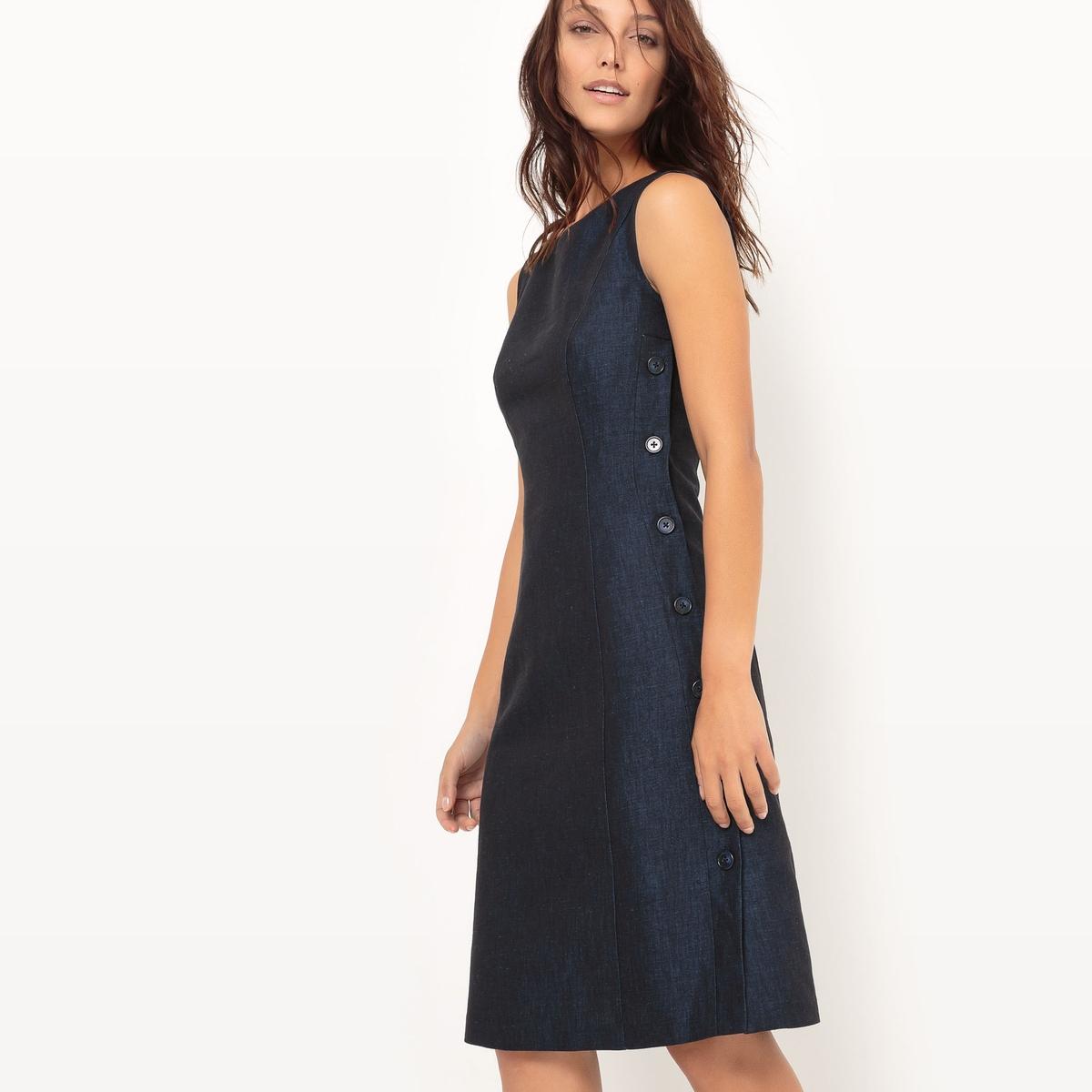 Платье до колен, однотонное