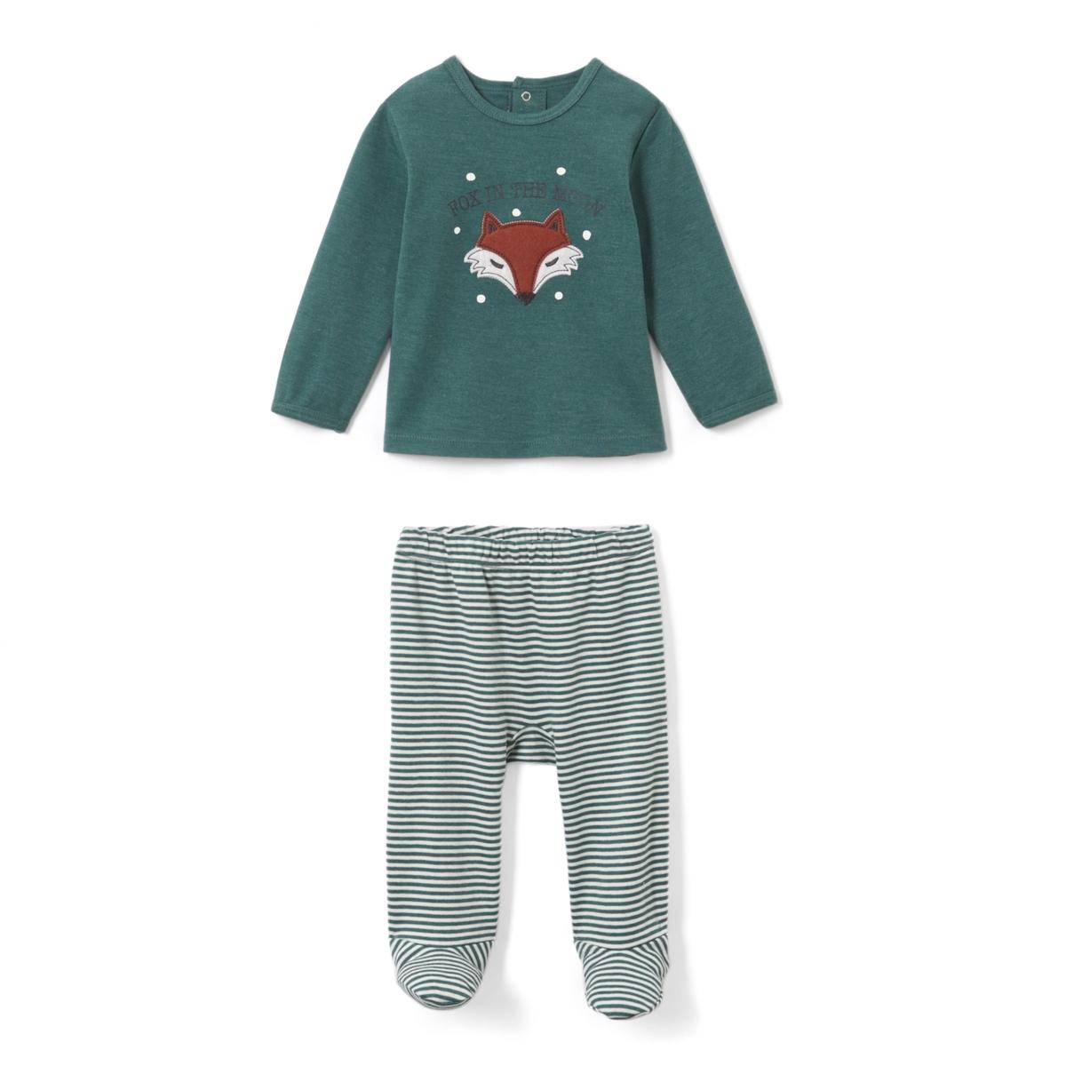Пижама из 2 предметов с ножками, 0 - 3 лет Oeko Tex