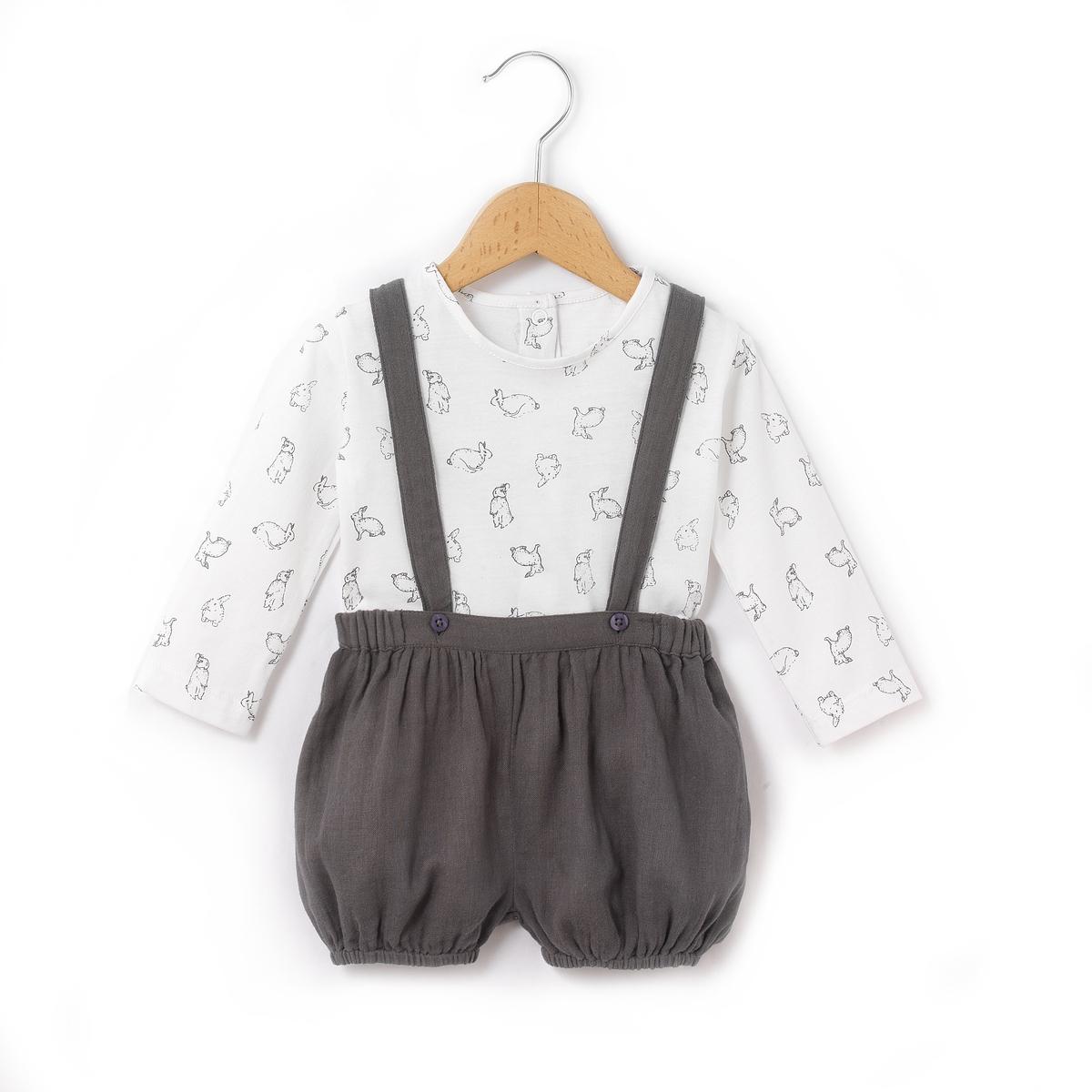 Комплект для малышей с круглым вырезом, рисунком и длинными рукавами
