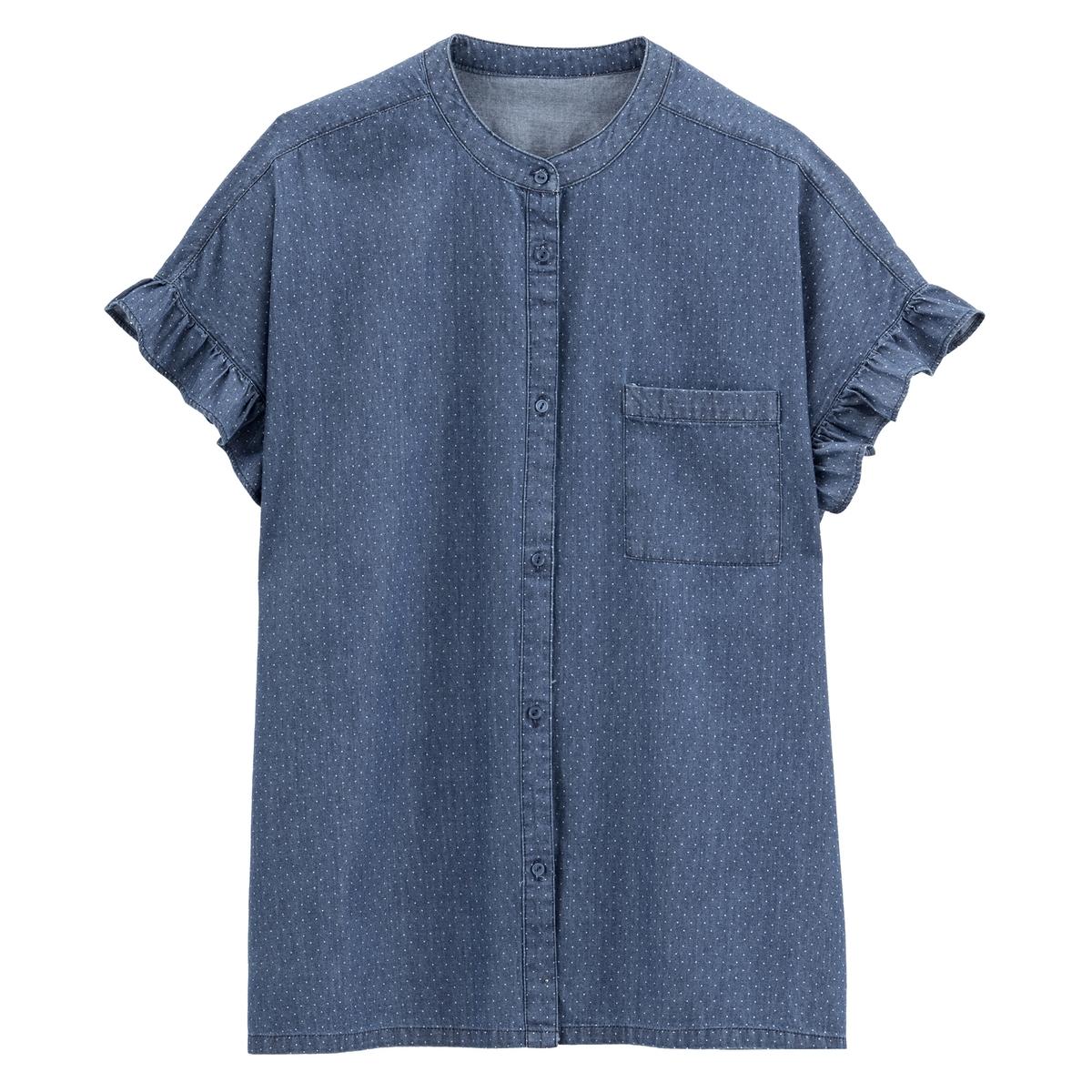 Camisa de denim con cuelo mao y estampado de lunares