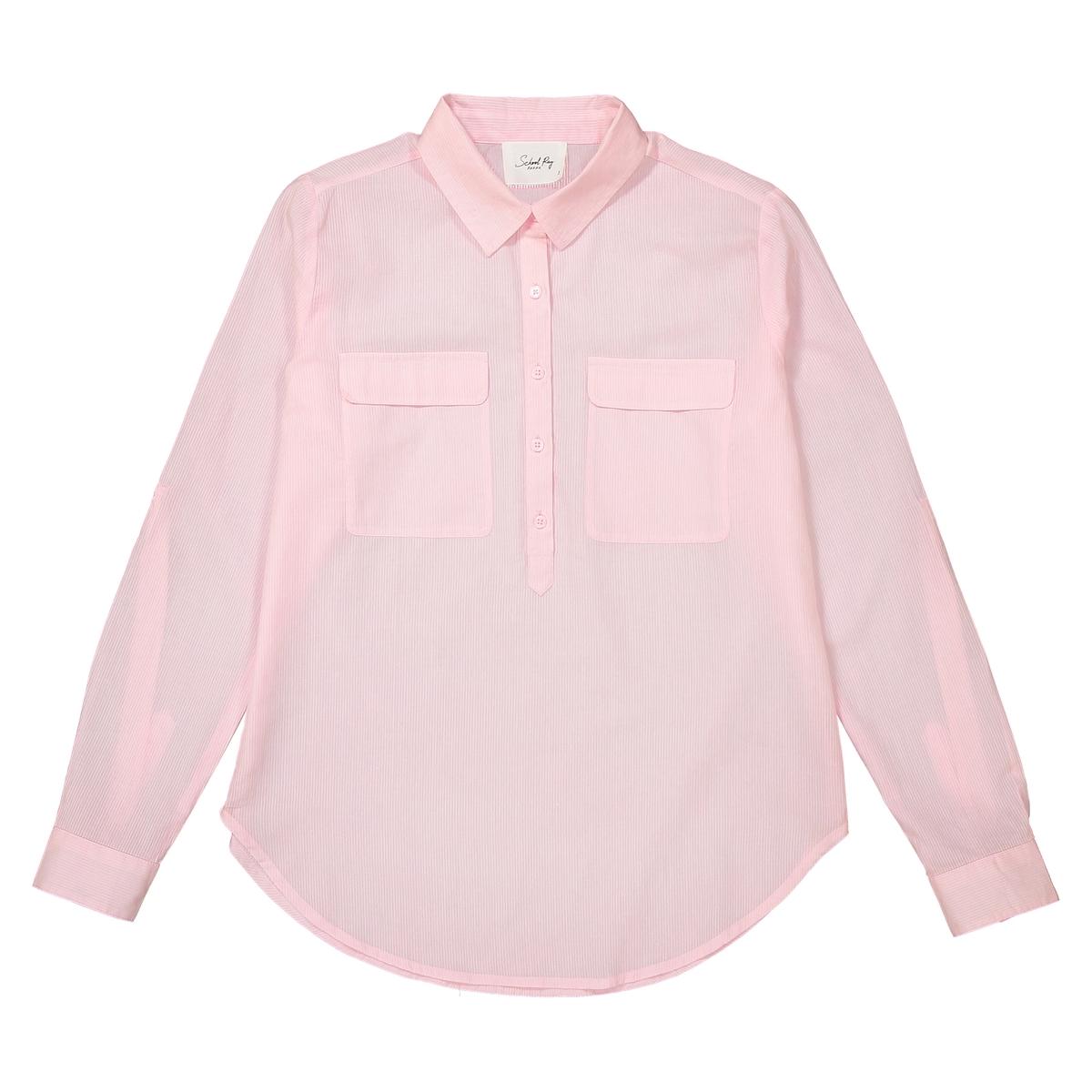 Блузка SCHOOL RAG 4826960 от LaRedoute